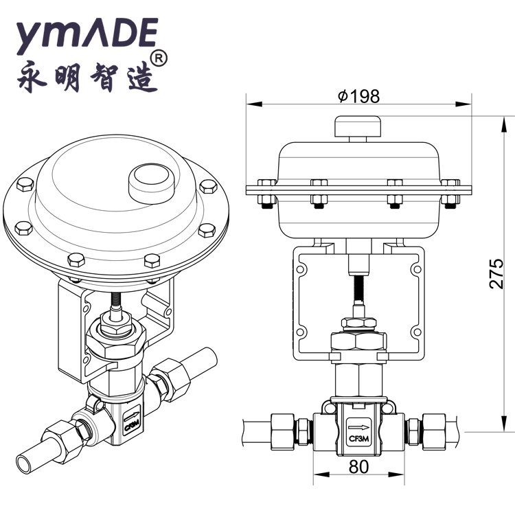 708-ZXPE高压气动薄膜小流量调节阀(永明智造ymADE)