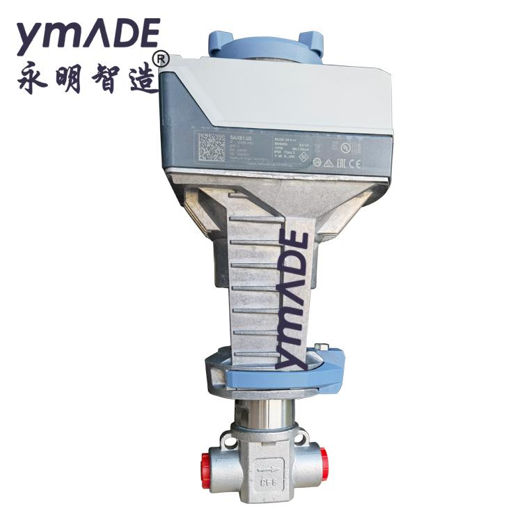 708PE-SAX西门子电动小流量调节阀-永明智造ymADE设计研发生产